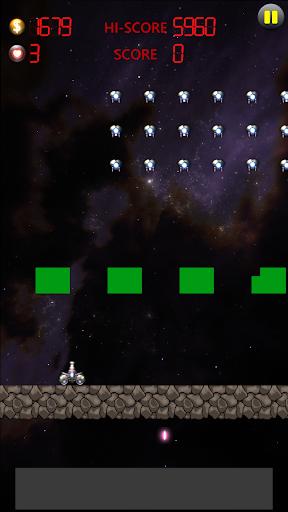 ufo attack screenshot 1