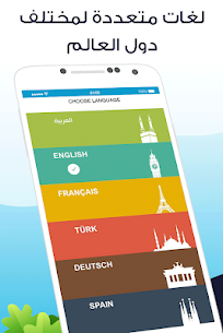AlMosally – prayer app,qibla,quran,mosques nearby 2
