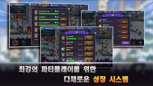 ud0f1ub51cud790 ud0a4uc6b0uae30 : ubc29uce58ud615 RPG 1.34 screenshots 4