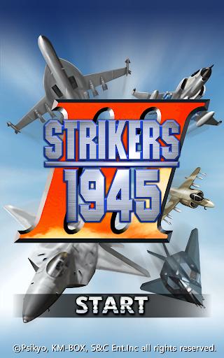 STRIKERS 1999 2.0.22 screenshots 2