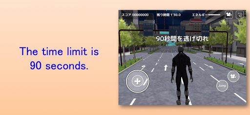 Namba Run Away screenshots 4