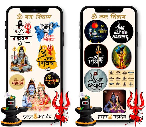All God Godness Stickers Happy Navratri Durga Mata Apkfinish screenshots 4