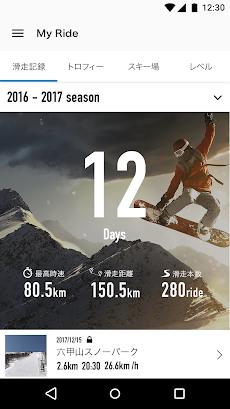 Snoway(スノーウェイ)-スキー&スノーボードをGPSで自動記録のおすすめ画像2