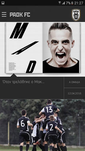 paok fc official app screenshot 2