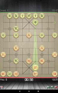 Xiangqi - Chinese Chess - Co Tuong 2.8.1 Screenshots 12