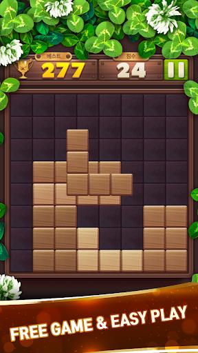 Wood Block Puzzle Game 2021  screenshots 2