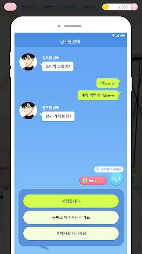 uc790ucde8ub0a8ub140 screenshots 4