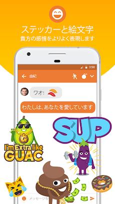 メッセンジャー-テキストメッセージ、通話、SMS、メッセージングのおすすめ画像4