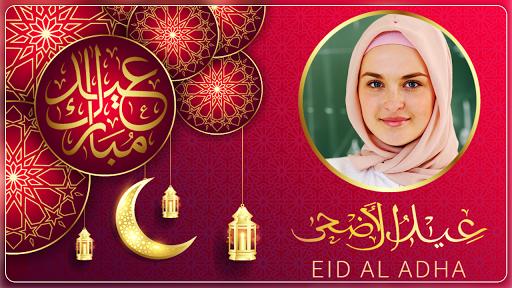 Download Eid Photo Frame 2020 Eid Mubarak Photo Frame On Pc Mac With Appkiwi Apk Downloader