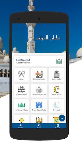 Moulid Kithab 15.77.0 screenshots 2