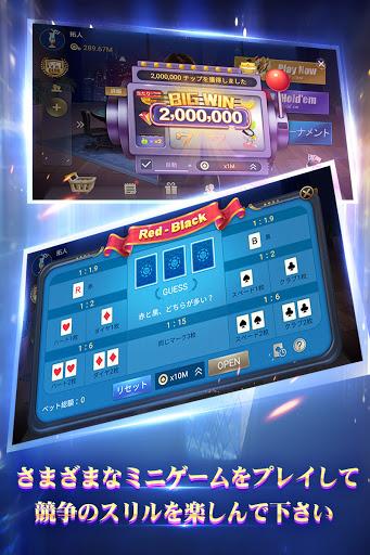 Poker Boyaa-テキサスホールデム 5.9.1 screenshots 3