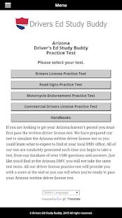 Arizona Driver License Test