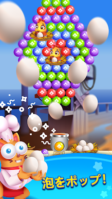 子猫ゲーム - バブルシューター料理ゲームのおすすめ画像3