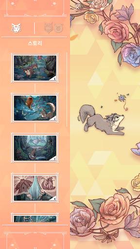 Wolf And Moon : Nonogram  screenshots 16