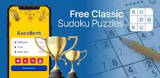 数独 - ナンプレ - Sudokuのおすすめ画像1