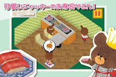 ジャッキーのお寿司屋さん - くまのがっこうのおすすめ画像5