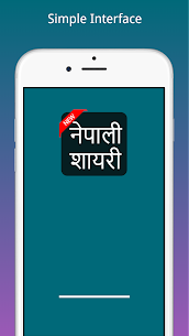 Nepali Shayari  Apps For Pc – How To Install And Download On Windows 10/8/7 1