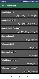 Learn English in Pashto