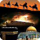 قصص الصالحين Download on Windows