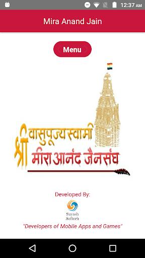 Mira Anand Jain Sangh  screenshots 1