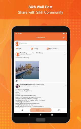 Sikh World - Nitnem & Live Gurbani Radio android2mod screenshots 15
