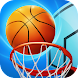 Basketball League - Online Free Throw Match - Androidアプリ
