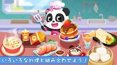 リトルパンダの朝ごはん屋さんのおすすめ画像5