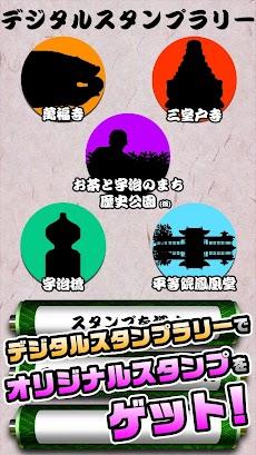 宇治市〜宇治茶と源氏物語のまち〜のおすすめ画像5