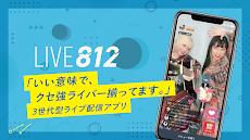 LIVE812(ハチイチニ)- ライブ配信アプリのおすすめ画像1