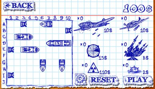 Sea Battle  Screenshots 4