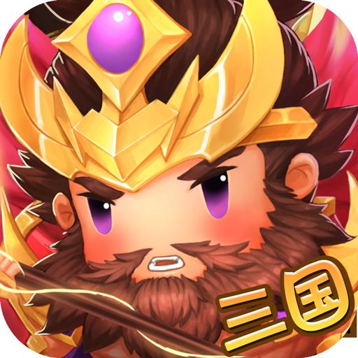Clash Three Kingdoms:Online Strategy Wars Army SLG