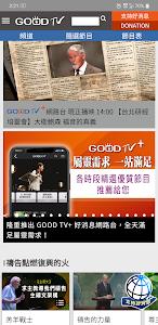 GOOD TV Lite 1.0.0