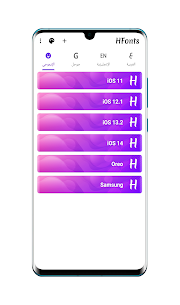 خطوط و ايموجي هواوي و هونر HFonts 3