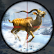 Deer Hunting Simulator Sniper Animal Shooting Game