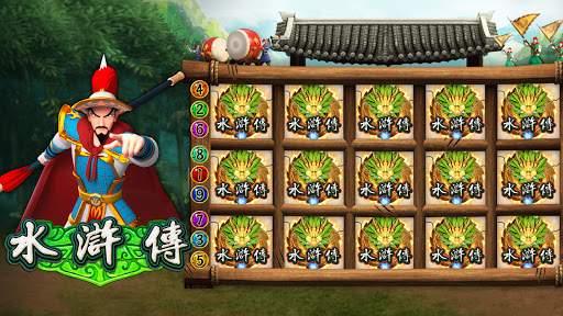 Dragon King Fishing Online-Arcade  Fish Games 8.2.0 Screenshots 16