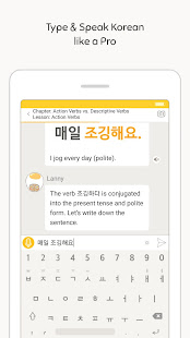 Eggbun: Learn Korean Fun 4.4.83 Screenshots 8