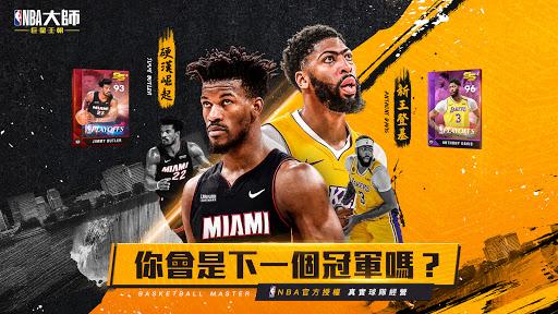 NBAu5927u5e2b Mobile - Carmelo Anthonyu91cdu78c5u4ee3u8a00 3.9.10 screenshots 1