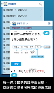 レモンツリー-誰もが標準的な日本の小学校を学ぶ