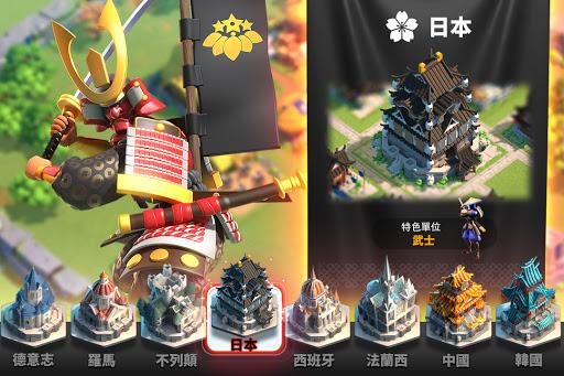 u842cu570bu89bau9192 Apkfinish screenshots 2