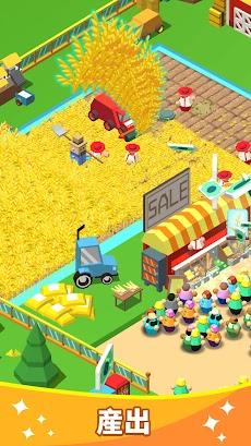 放置農場の大物のおすすめ画像2
