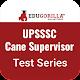 Download UPSSSC Cane Supervisor Exam: Online Mock Tests For PC Windows and Mac