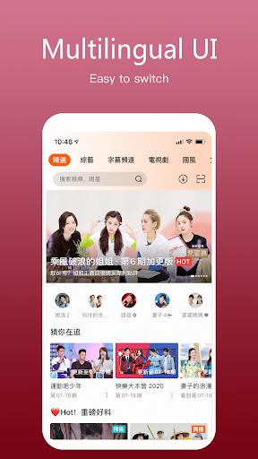MangoTV 6.4.15 Screenshots 2