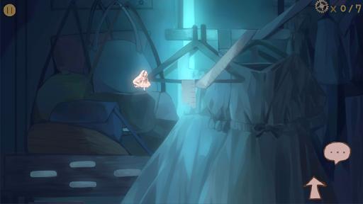 garret screenshot 3