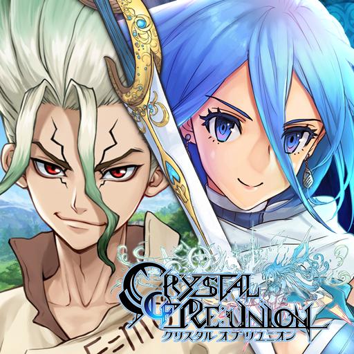 クリスタル オブ リユニオン【王国ストラテジーRPG】