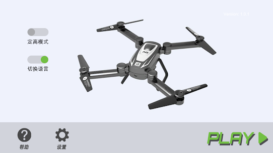 SXFPV  Apps on For Pc – Download Free For Windows 10, 7, 8 And Mac 1