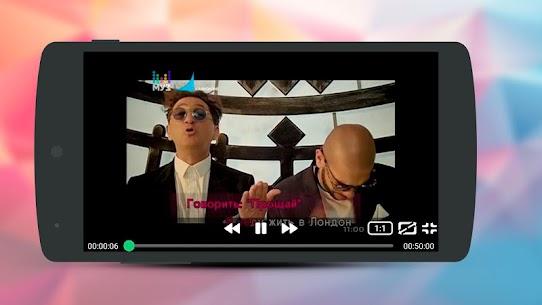 Лайм HD TV — бесплатное онлайн ТВ 5