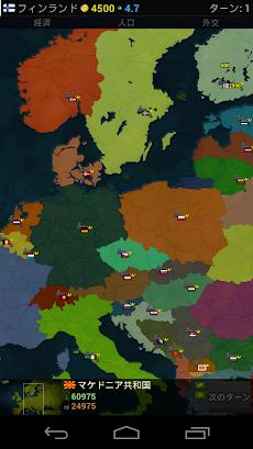 エイジ・オブ・シヴィライゼーション - Europeのおすすめ画像5