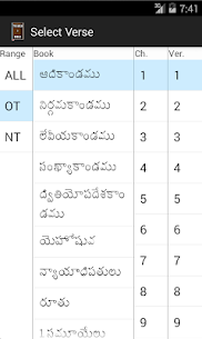 Telugu Bible  Apps For Pc (Windows 7, 8, 10 And Mac) Free Download 2