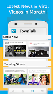 Marathi News Top Stories For Pc | How To Download – (Windows 7, 8, 10, Mac) 1