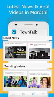Marathi News, Top Stories & Latest Breaking News